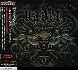 ネクロポリス+トゥ・ライヴ!!!(初回限定盤)(DVD付)