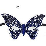 HuaQingPiJu-JP ブルーホットスタンピングレースマスクパーティーシェイプなしハーフフェイスアイマスク(007)
