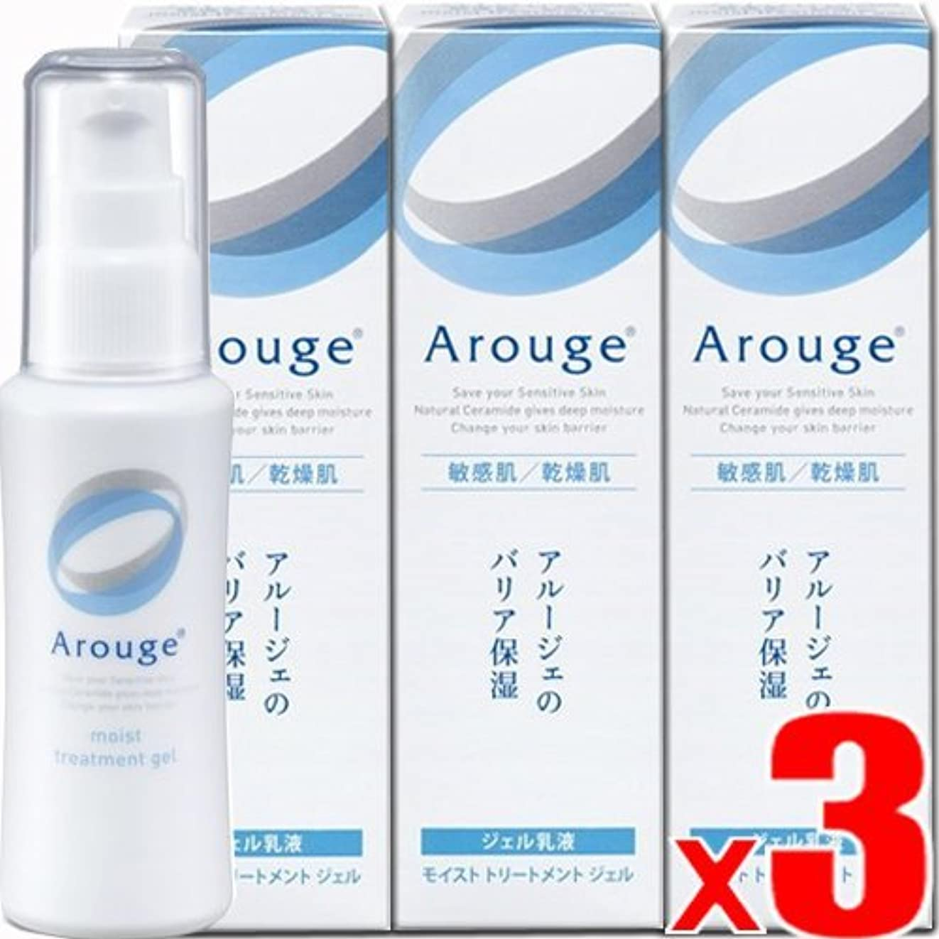 【3個】全薬工業 アルージェ モイスト トリートメント ジェル 50ミリx3個(医薬部外品)(4987305035448-3)