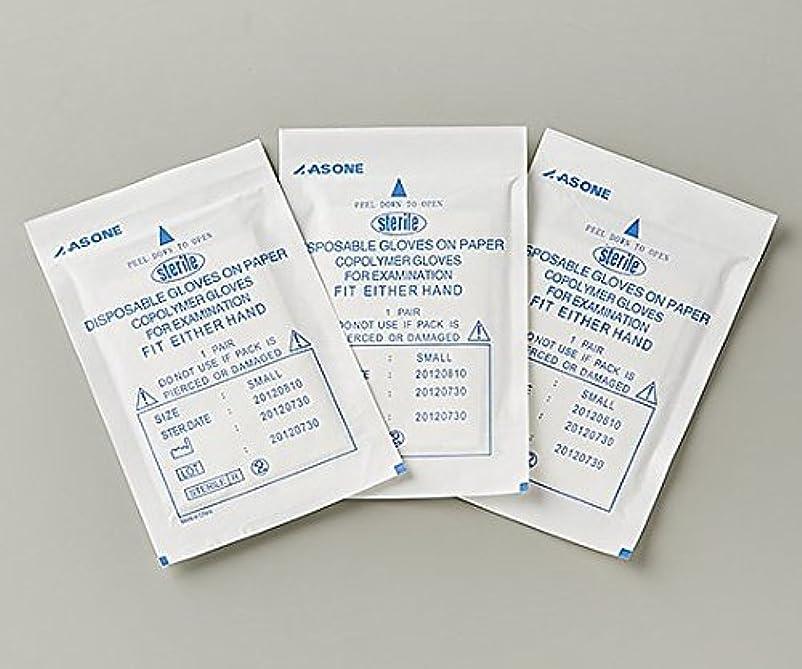 バナー吐くネクタイアズワン1-1339-03EVA手袋未滅菌S