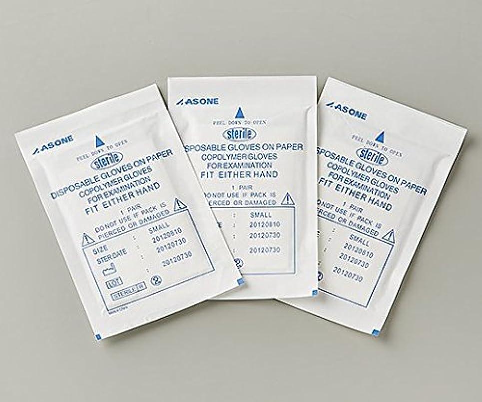 流出敏感なミリメートルアズワン1-1339-03EVA手袋未滅菌S