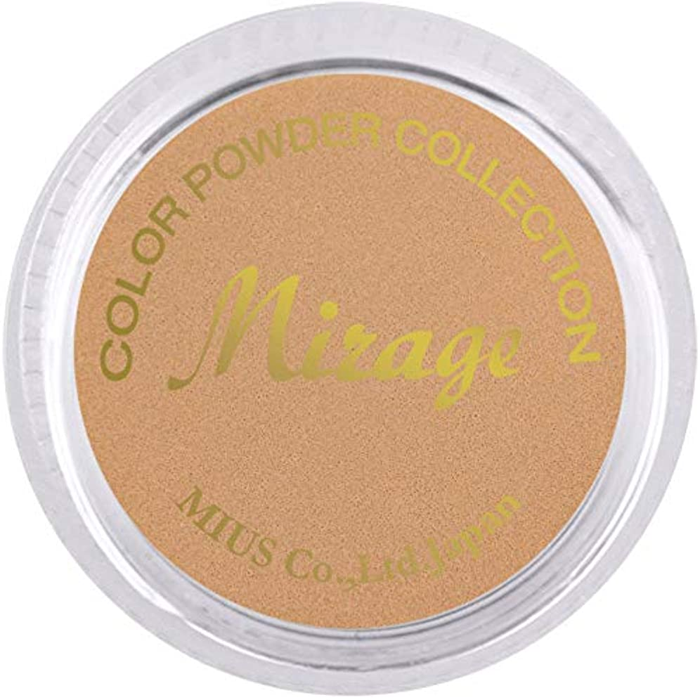 とにかく黄ばむ革新Mirage カラーパウダー7g N/SWC5