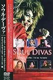 ソウル・デーヴァ PSD-2028 [DVD]