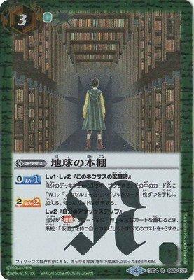 バトルスピリッツ/コラボブースター【仮面ライダー ~伝説の始...