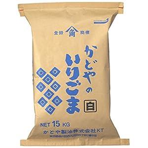 かどや製油 いりごま(白) 15kg