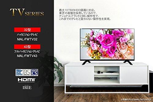 【数量限定】 《外付けHDD・同軸ケーブルセット》 IRIE 32型 ハイビジョン液晶テレビ HDD録画対応 留守録機能 東芝製基盤 エンジン採用 ブラック MAL-FWTV32