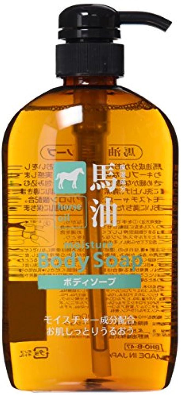 偏心ハッピー水を飲む熊野油脂 馬油ボディソープ 600ml