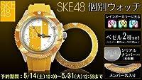 SKE48 個別ウォッチ 柴田阿弥