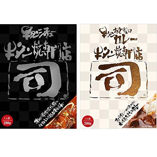仙台 牛タン焼専門店 司 つかさ 牛タンシチュー 牛タンカレー セット