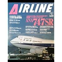 AIRLINE (エアライン) 2006年 04月号