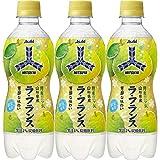 アサヒ飲料 特産「三ツ矢」 山形県産ラ・フランス 460ml ×3本
