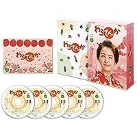 連続テレビ小説 わろてんか 完全版 Blu-ray-BOX2