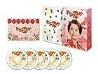 [Amazon.co.jp限定]連続テレビ小説 わろてんか 完全版 Blu-ray-BOX2(全3巻購入特典[わろてんか特製 夫婦茶碗]引換シリアルコード付)