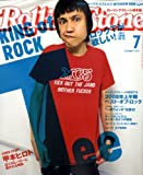 Rolling Stone (ローリング・ストーン) 日本版 2008年 07月号 [雑誌]