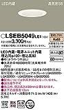 パナソニック(Panasonic) ワンコアダウンライトφ100(60形電球1灯相当)電球色 LSEB5049LE1