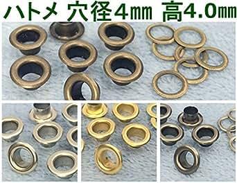 ●クラフト金具 ハトメ 鳩目 穴径4mm 高4.0mm 100個入り 座金付 真鍮製  内径4mm,黒ニッケル