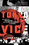Tokyo Vice: An American Reporter on the Police Beat in Japan (Vintage Crime/Black Lizard) By Jake Adelstein