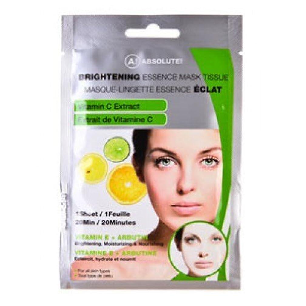 充電時計回り決めますABSOLUTE Brightening Essence Mask - Vitamin C (並行輸入品)