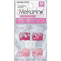 コクヨ 紙めくり リング型 メクリン 5個入り M ピンク メク-P21P