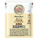 酵素分解ローヤルゼリー キング 詰替用(100粒) / Refill type of Enzyme-Treated Royal Jelly: King <100 tablets>