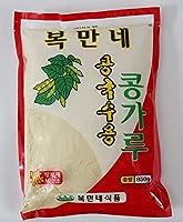 コングクス用 豆粉 850g 香ばしくて独特な風味!夏になると無性に食べたく韓国料理コングッス!