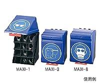 安全保護用具保管ケース ヘルメット用 ブルー MAXI-4