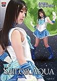 美少女戦士セーラーアクア [DVD]