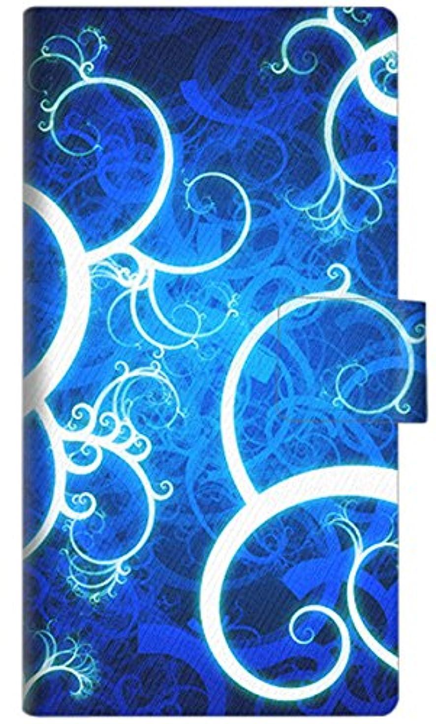 クレデンシャル心からわずかにiPhone SE 第2世代 手帳型 スマホ ケース カバー EK850 神秘の草 横開き UV印刷