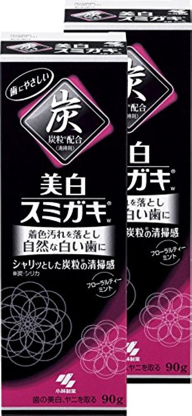 【まとめ買い】美白スミガキ 炭粒(炭?シリカ)配合 歯を白くするハミガキ フローラルティーミントの香り 90g×2個