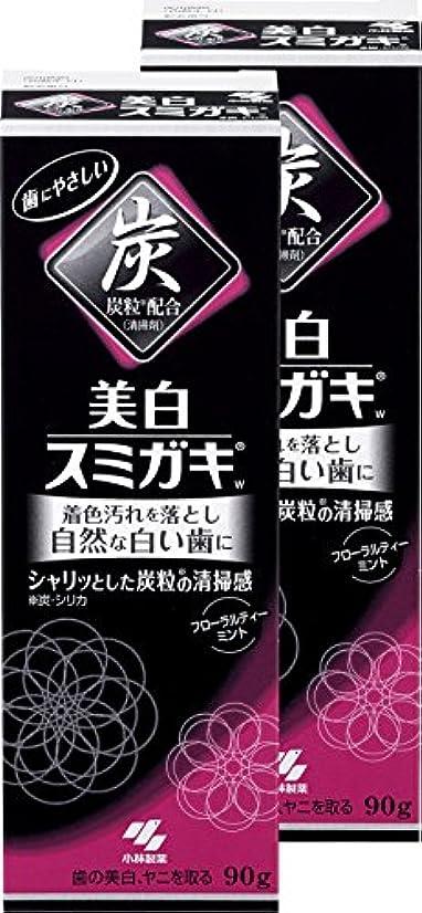 扇動しょっぱい酸【まとめ買い】美白スミガキ 炭粒(炭?シリカ)配合 歯を白くするハミガキ フローラルティーミントの香り 90g×2個