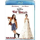 プリティ・プリンセス [Blu-ray]