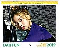 韓国 K-POP☆TWICE トゥワイス DAHYUN ダヒョン☆ 2019年カレンダー ミニ 壁掛けカレンダー LOVELY CALENDAR