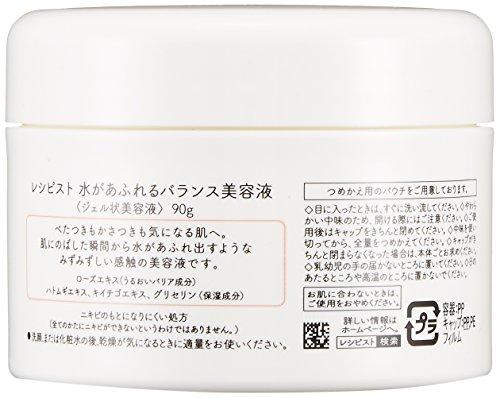 レシピスト 水があふれるバランス美容液 90g