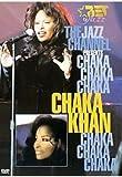 Chaka Khan [DVD]