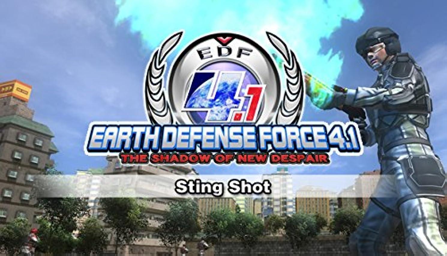 耕す牧師努力するEARTH DEFENSE FORCE 4.1(地球防衛軍4.1 ) DLC Sting Shot [オンラインコード]