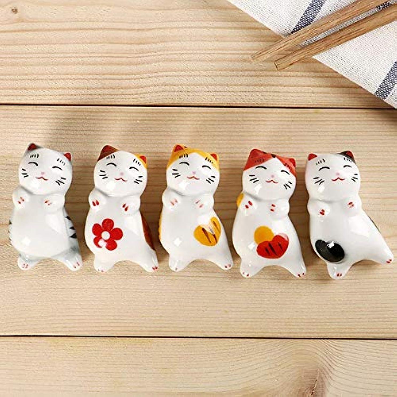 ドナウ川まだハイキングFukuka 箸置き かわいい 招き猫箸置き 猫箸置き しあわせ猫 食器 磁器 5個セット卓上小物 置物 インテリア 飾り物 カラフル