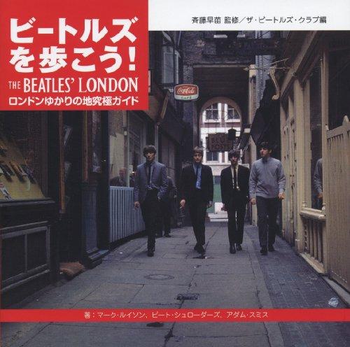 ビートルズを歩こう! 〜THE BEATLES' LONDON〜 ロンドンゆかりの地究極ガイドの詳細を見る