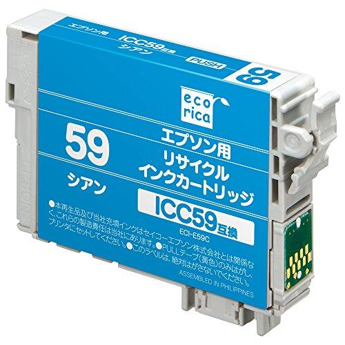 エコリカ エプソン(EPSON) 対応 リサイクル インクカートリッジ シアン ICC59 ECI-E59C