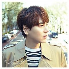 SUPER JUNIOR-KYUHYUN「Beautiful」のCDジャケット