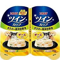 いなば ツインカップ ささみ&緑黄色野菜 チーズ入り (35g×2個パック)×8コ