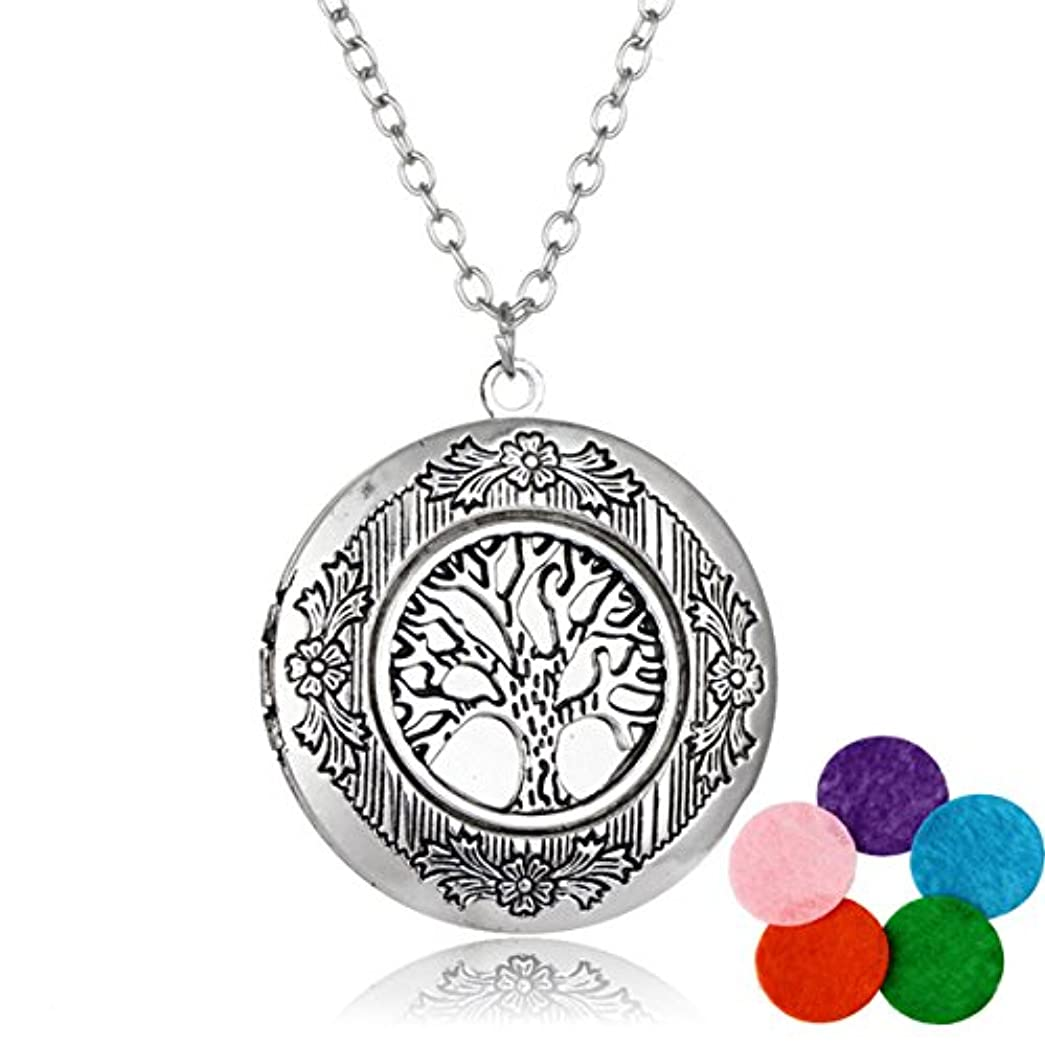 ボンドクローゼットグラフlinsh Aromatherapy Essential Oil DiffuserネックレスヴィンテージCarved Tree of Life Locketペンダント