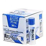トンボ鉛筆 スティックのり 消えいろピットN PT-NC-20P 20個