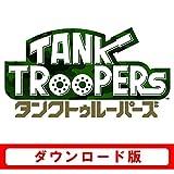 TANK TROOPERS (タンクトゥルーパーズ)|オンラインコード版