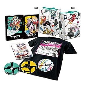 劇場版「フリクリ オルタナ」&「フリクリ プログレ」Blu-ray BOX(初回生産限定版)