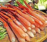 紅ずわいがに お刺身 カニしゃぶ 蟹ポーション 約500g 国産 生食用