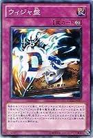 【遊戯王シングルカード】 《ゴールドシリーズ 2012》 ウィジャ盤 ノーマル gs04-jp017