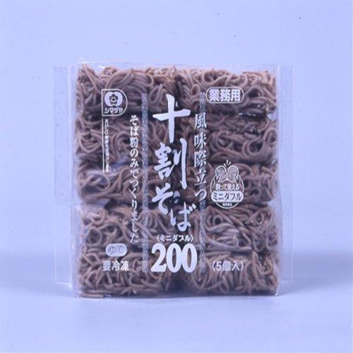 シマダヤ 風味際立つ十割そば200<ミニダブル> 冷凍 200g 5食
