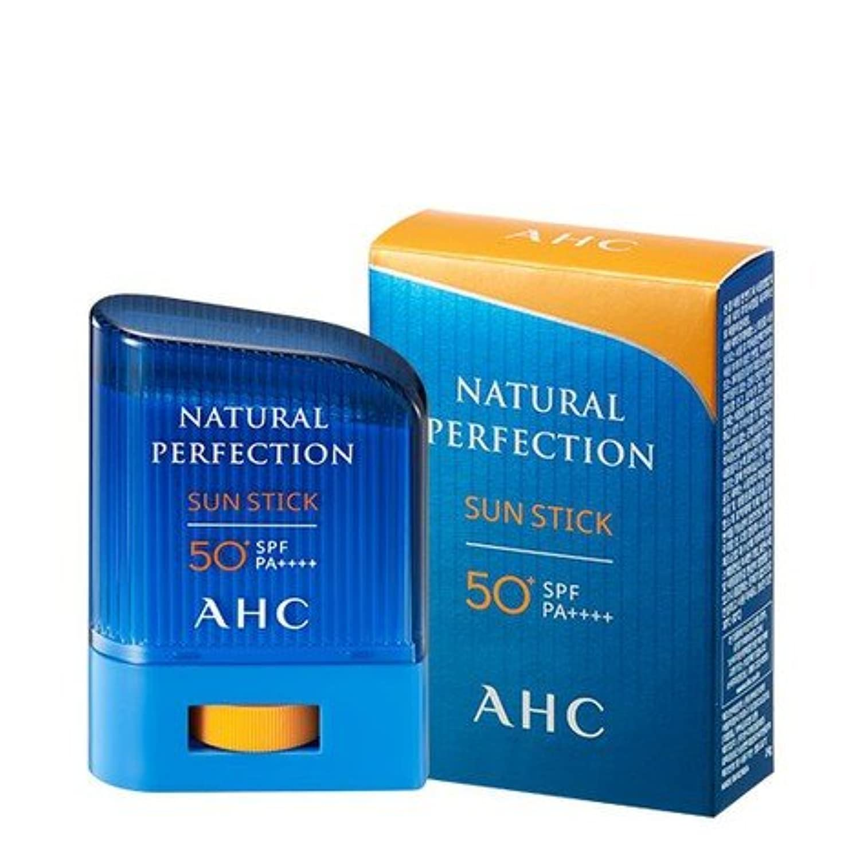 ハーネス反逆者腕[Renewal 最新] AHCナチュラルパーフェクション線スティック / AHC NATURAL PERFECTION SUN STICK [SPF 50+ / PA ++++] [並行輸入品] (14g)