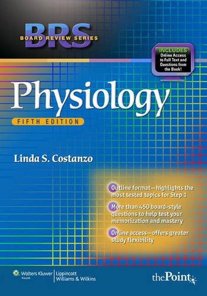 放牧する合体田舎者BRS Physiology, International Edition (Board Review Series)〈日本(北米以外)向けインターナショナル版〉