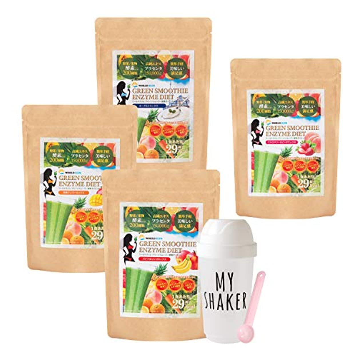 キャッチさておき効能【選べるグリーンスムージー3個セット】ワールドスリムグリーンスムージー酵素ダイエット3袋セット World Slim Green Smoothie Enzyme Diet (E.バナナ/ヨーグルト/マンゴー, グリーンスムージー...